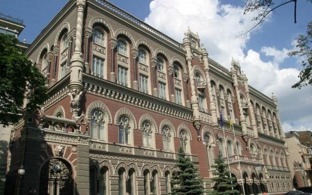 Почему смена главы НБУ не изменит экономическую ситуацию в Украине.