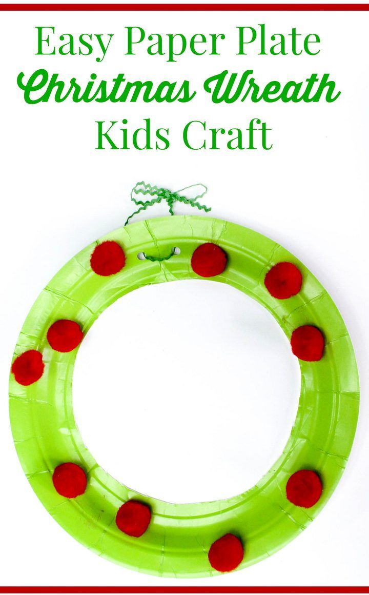Looking For A Fun Christmas Craft Kids This Paper Plate Wreath Is So Easy