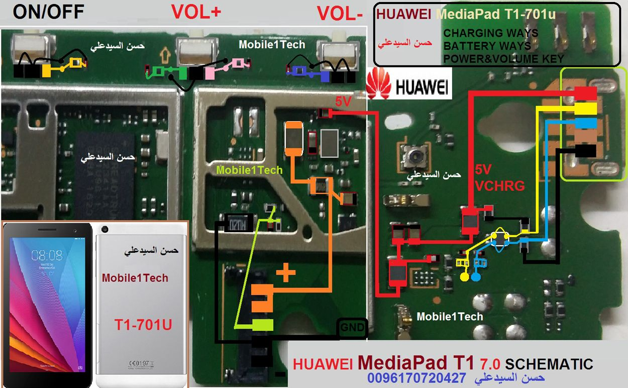 Huawei Mediapad T1 7 Charging Problem Solution Jumper Ways Jumpers G730 Circuit Diagram Is Not Working Repairing Easy Steps To Solve Full Tested