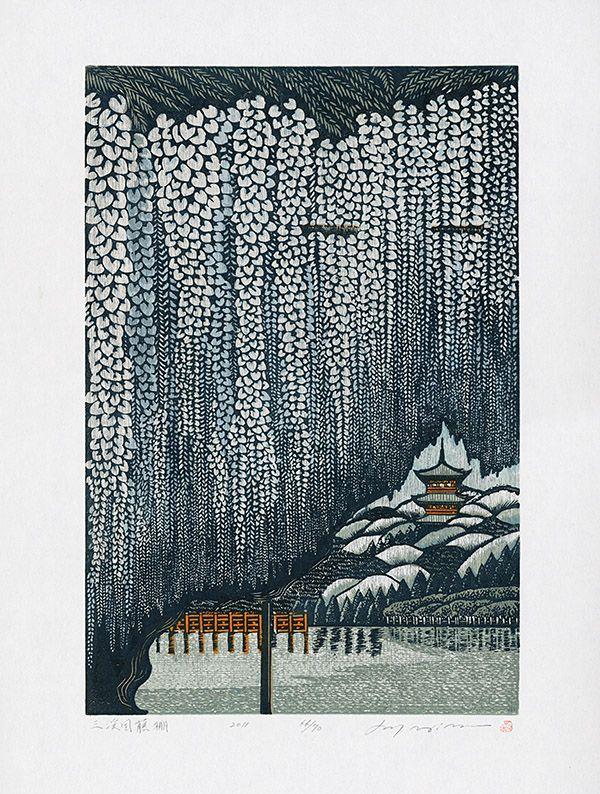 Rei Morimura Japanese Woodblock Prints Japanese Art Modern