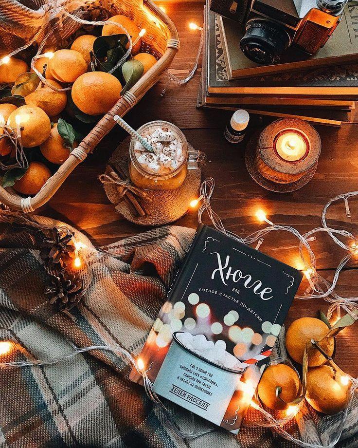 Bookstagram ideas | Осенние картинки, Осенний декор ...
