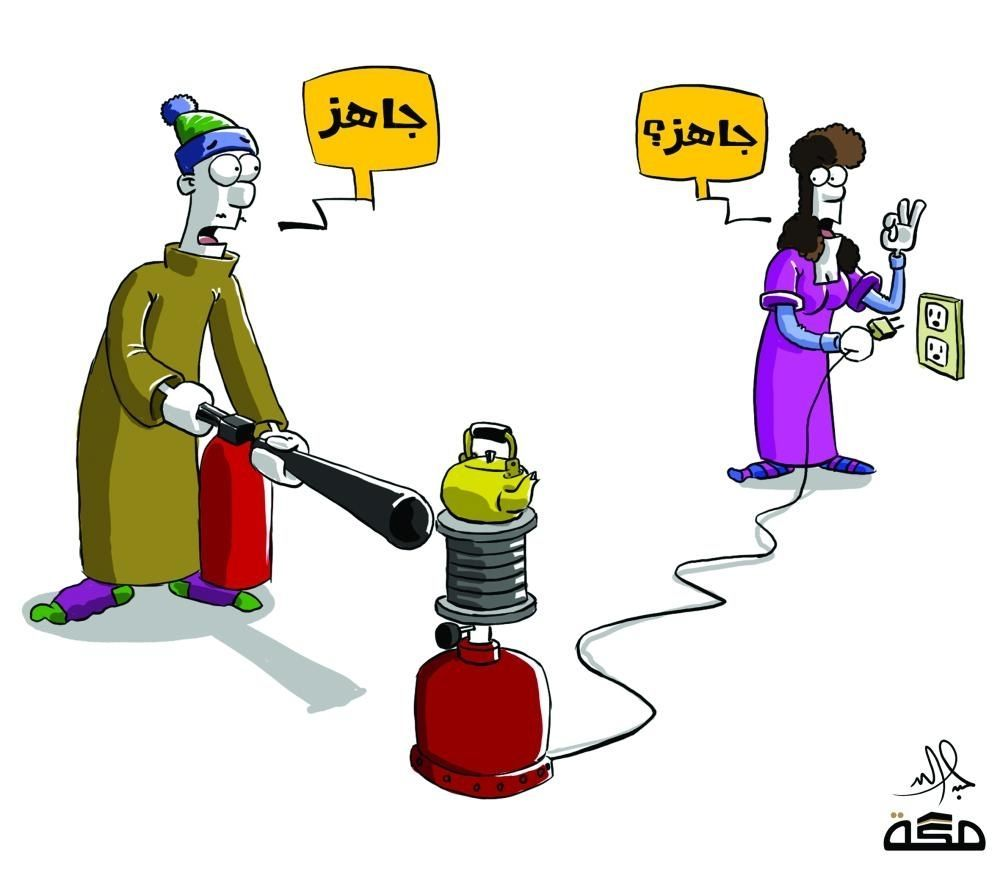 كاريكاتير كاريكاتير صحيفة مكة Cartoon Bart Simpson Bart Character