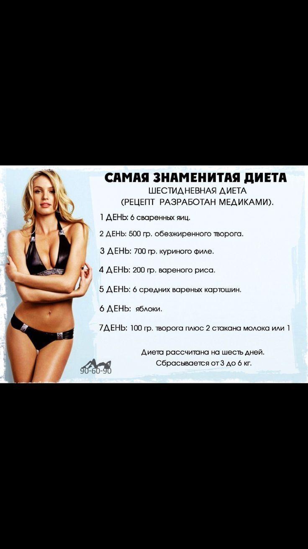 Сколько дней можно сидеть на гречневой диете без вреда для здоровья.
