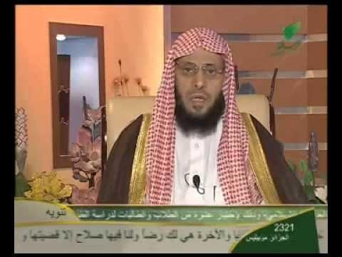كيف نستعد لشهر رمضان المبارك الشيخ عائض القرني Youtube Ramadan Music