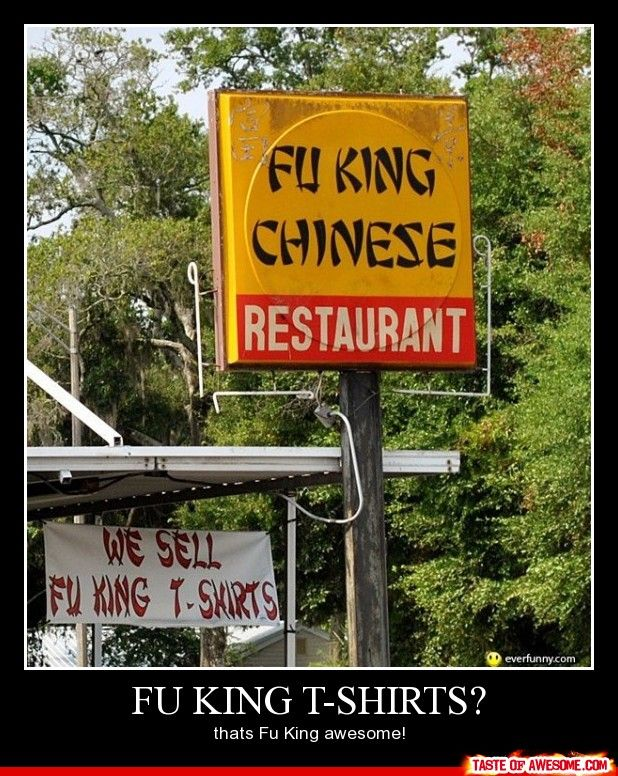 Page 2 Taste Of Awesome Funny Chinese Funny Pictures Funny Signs