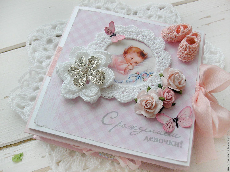 Чай печеньем, открытки на новорожденным