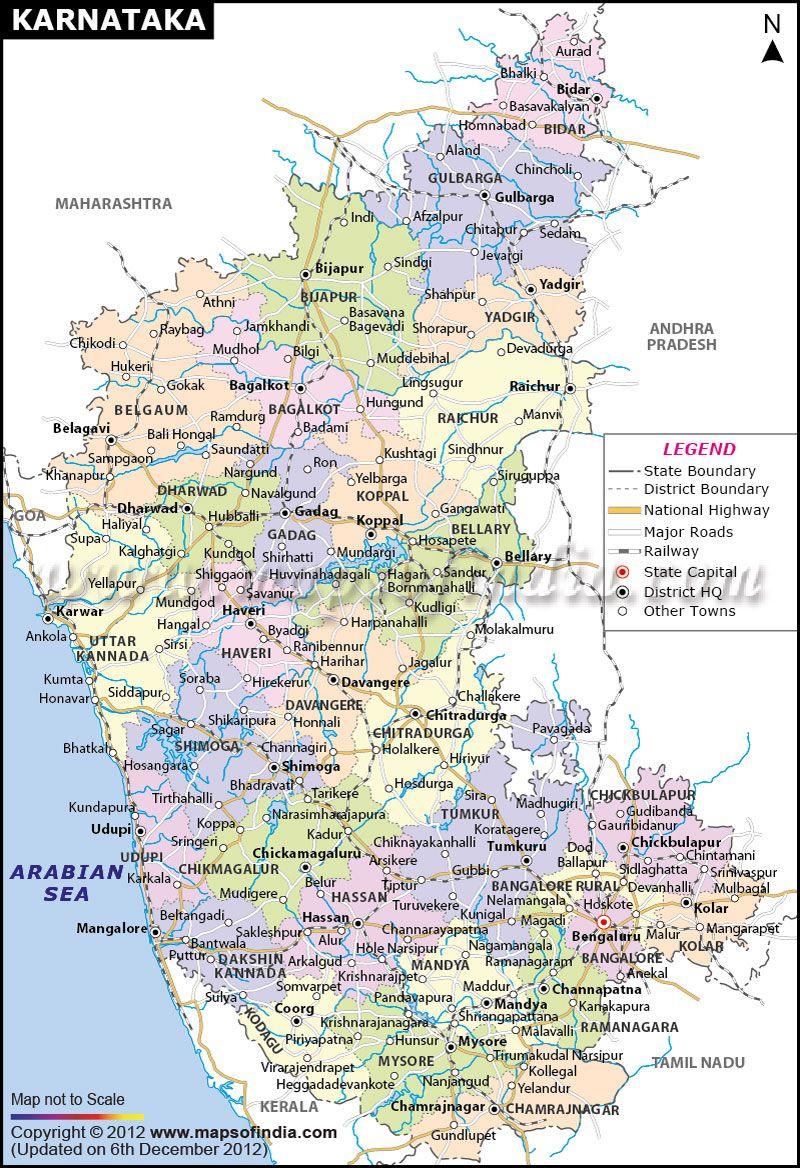 karnataka state road map Map Of Karnataka India Map Karnataka Map karnataka state road map