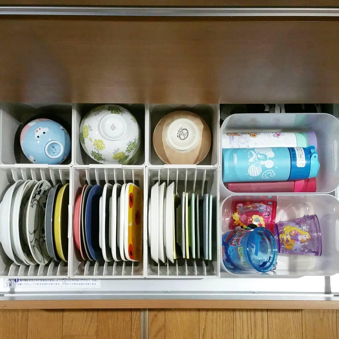 Media Size L 食器 収納 引き出し お皿 収納 食器棚 収納 引き出し