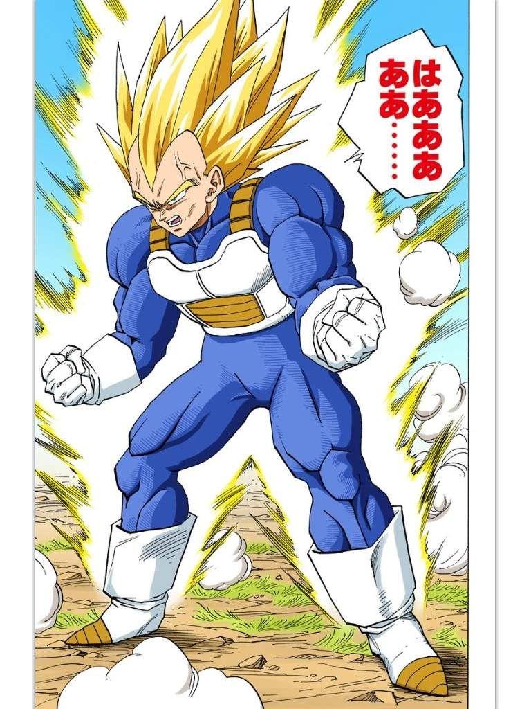 Vegeta Ss2 Manga Full Color Dbz Pinterest Dragon Ball Dragon