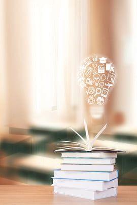 Book Discount Background Material Pendidikan Seni Papan Tulis Kapur Templat Power Point
