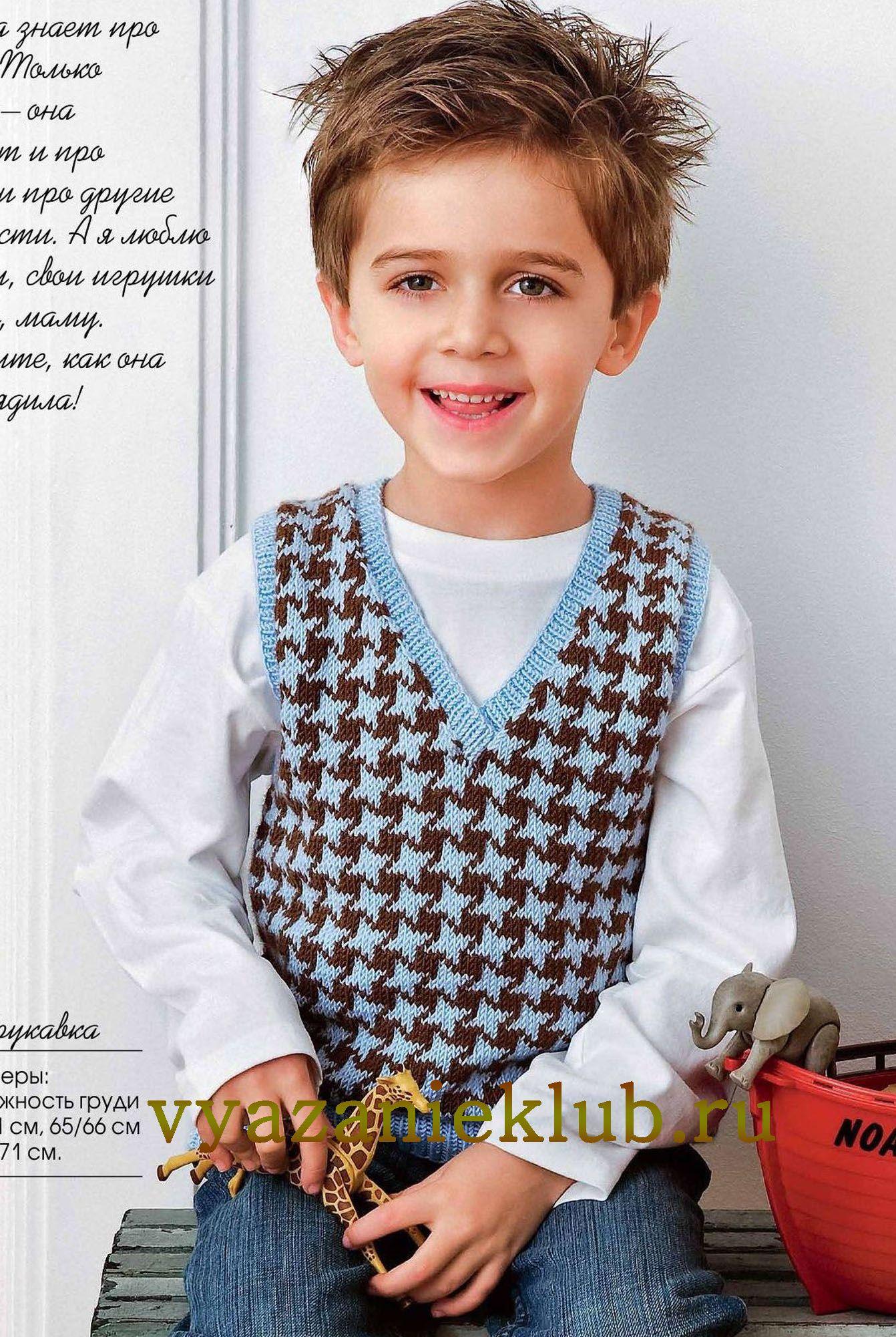 Вязание жилета для мальчиков 12 лет
