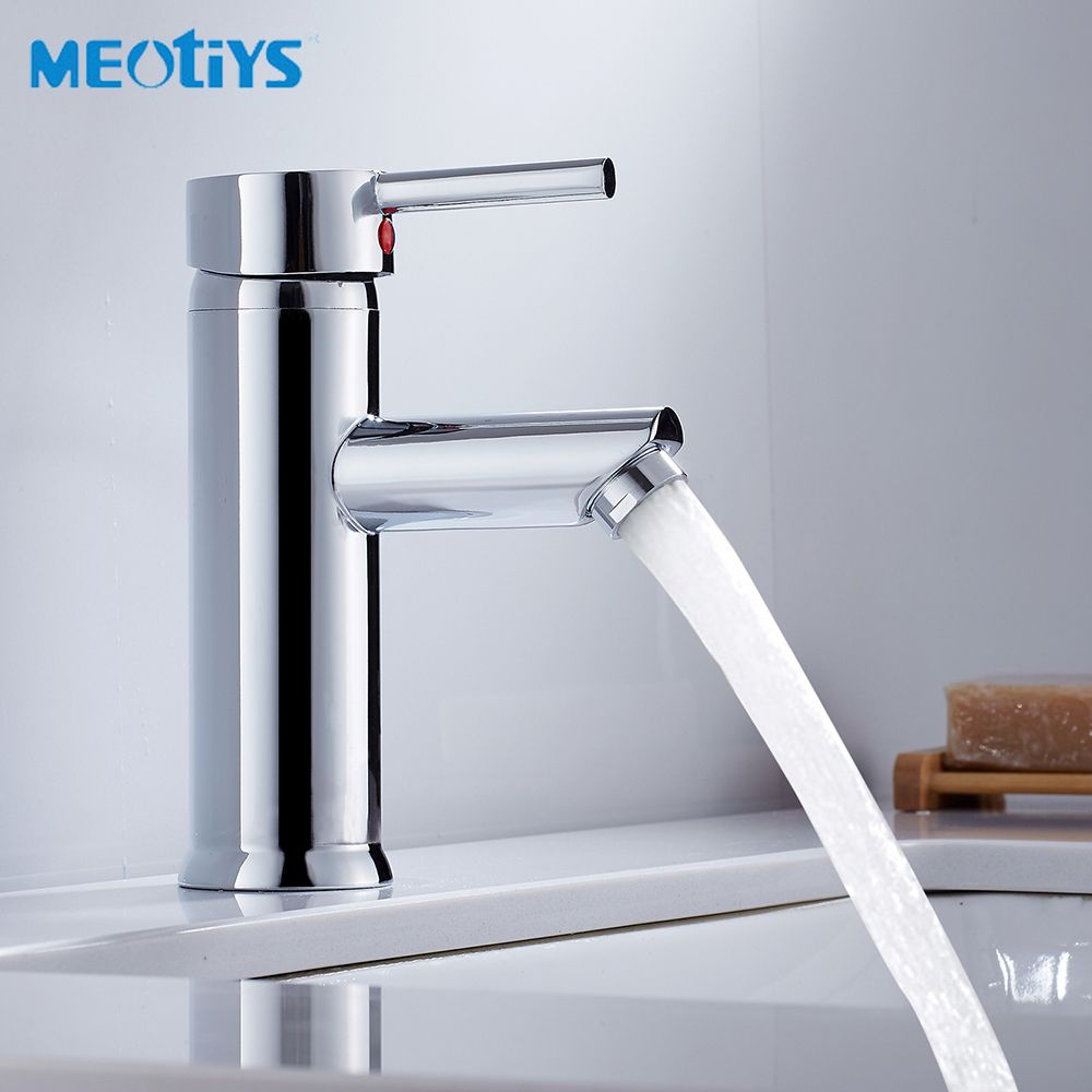 MEOTIYS Basin Faucet Chrome Basin Faucet Antique Brass Bathroom ...