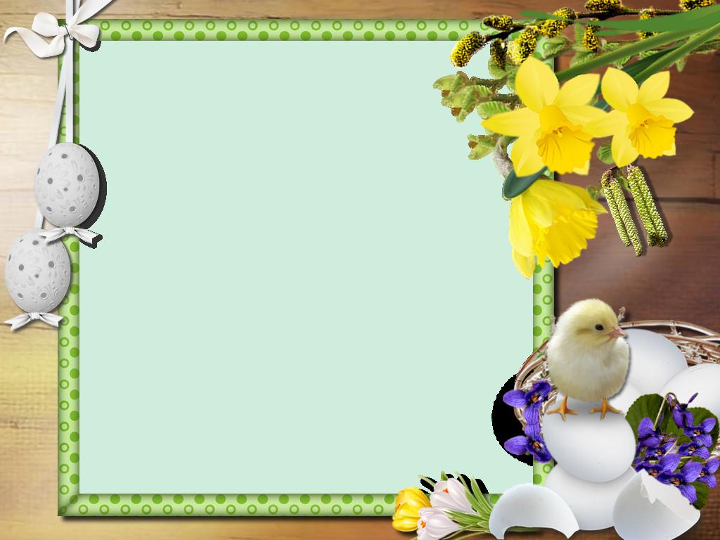 Easter Frame Png Easter Frame Frame Background Easter Crafts