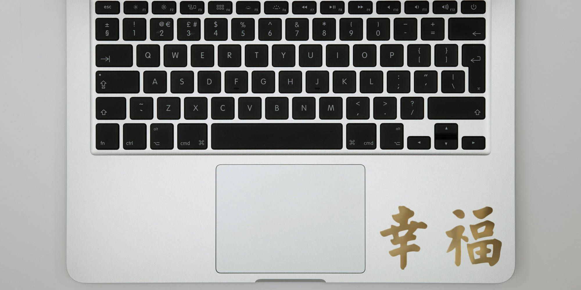Xing Fu (Happiness) chinese character Decal for laptops