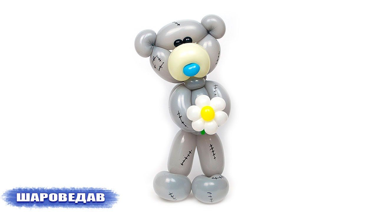 Me to You Teddy Bear from balloons