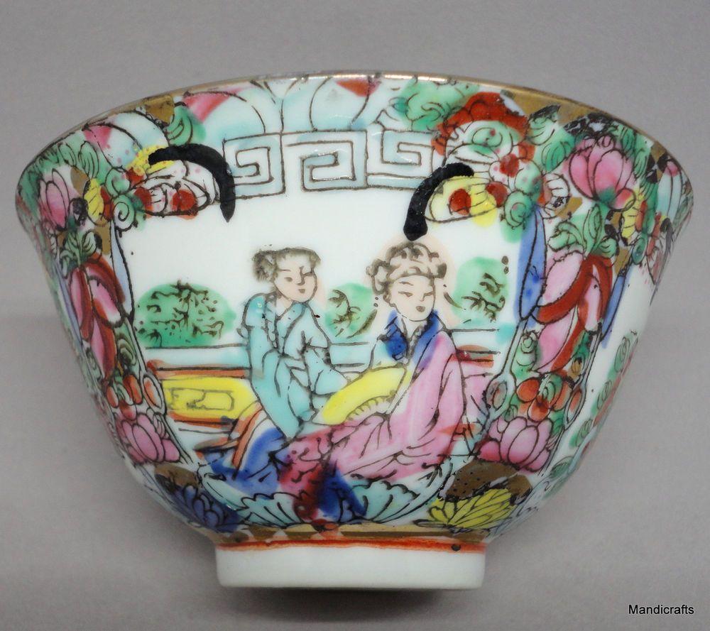Qianlog Nian Zhi #Rice #Bowl Vintage Chinese Porcelain Enamel Paint Garden Couple