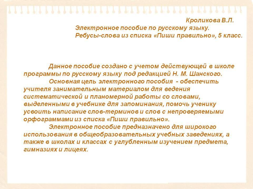 Программа по музыке кабалевский 5-9 класс