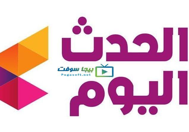 قناة الحدث اليوم المصرية 2020 بث مباشر بدون تقطيع Live Streaming Streaming Vimeo Logo