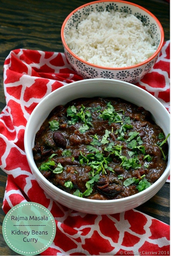 Rajma Masala Kidney Beans Curry Vegetarian Vegan