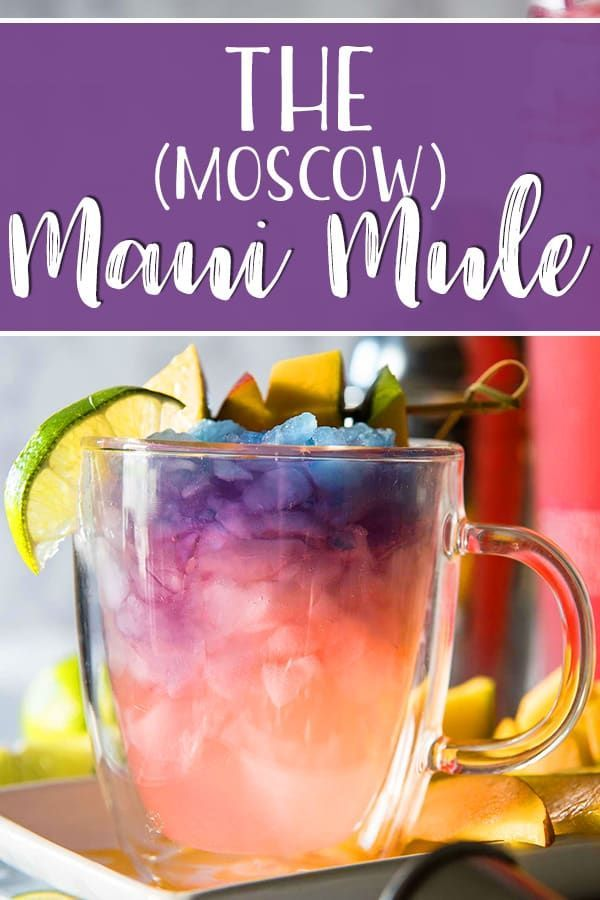 Photo of The Maui Mule gives the classic cocktail a tropical note! Exchange …