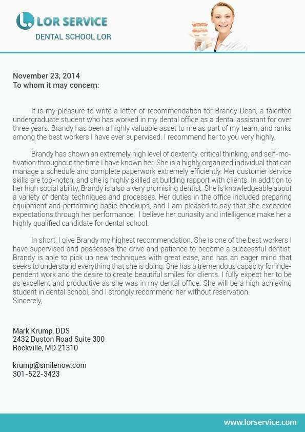letter of recommendation from dentist