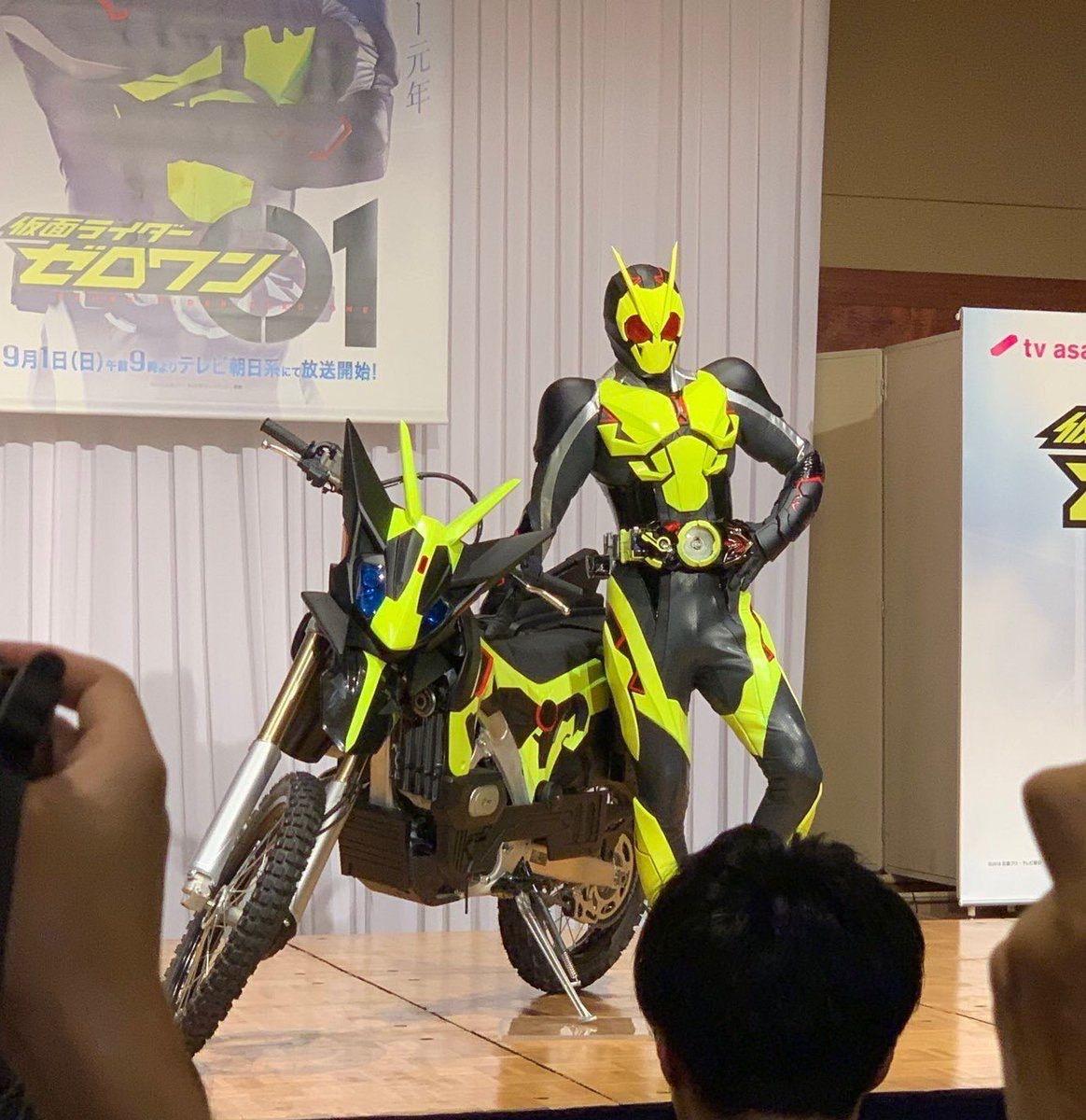 kamen rider zero one おしゃれまとめの人気アイデア pinterest joao victor 仮面ライダー 特撮ヒーロー ライダー