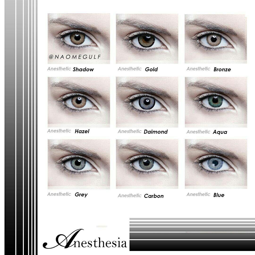 عدسات انستازيا متوفرة بمجموعاتها الثلاثة اديكت وانستاتك ودريم مصنوعة من مادة البوليماكون مريحة للعين ولا تسبب حساسية ممتازة للعيون الجافة Lenses