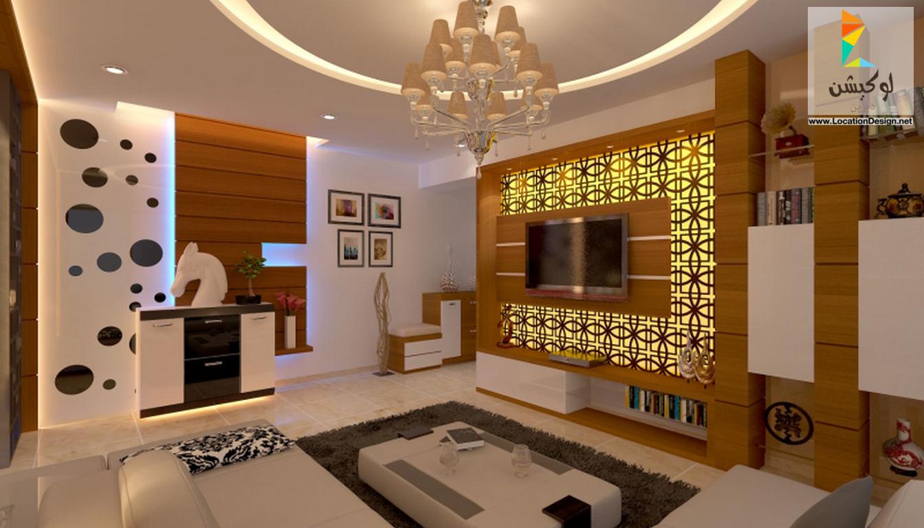 غرف معيشة مودرن بالصور لوكشين ديزين نت Modern Interior Interior Concept Interior
