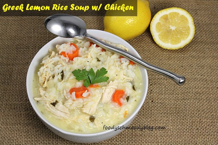 Greek Lemon Rice Soup with Chicken #greeklemonrice