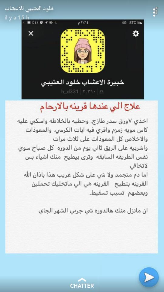 Pin By Jeon Aro On الجمال Arabic Food Food Ale