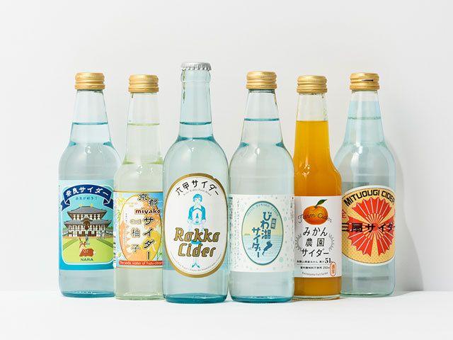 47都道府県の美味しいすぐれもの ご当地サイダー近畿篇 サイダー 美味しい タイポグラフィーデザイン