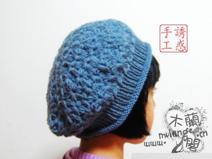 Como hacer una Boina con Punto Estrella - Patrones Crochet | TEJIDO ...
