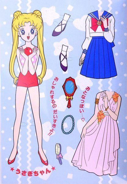 Mandarake Seika Kisekae B5 Size Sailor Moon R Cn 1421302 C