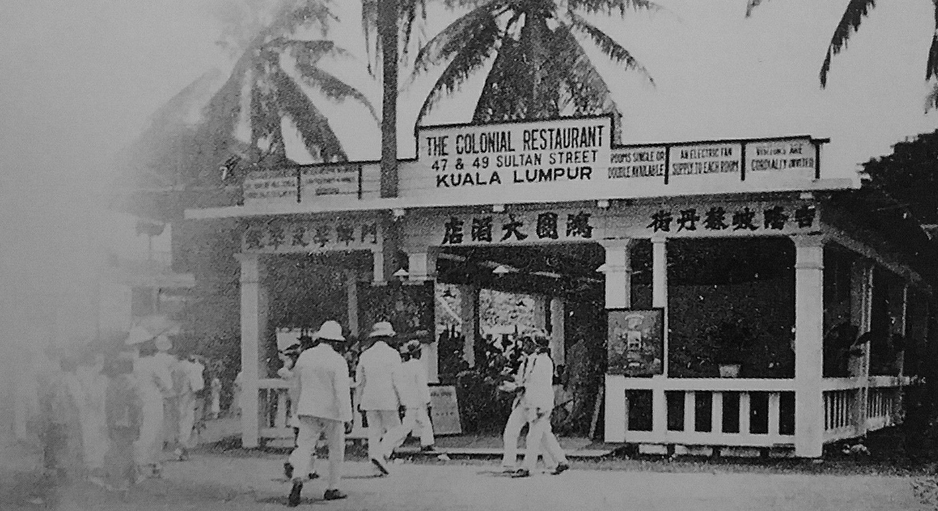 The Colonial Restaurant Sultan Street Kuala Lumpur C 1920s Image Via Arkib Negara Malaysia Kuala Lumpur Architecture Fashion Malaysia