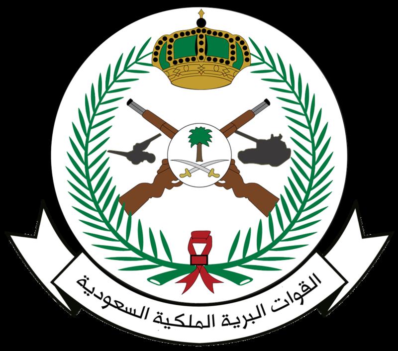 Saudi Arabian Land Forces Military Jobs Novelty Christmas Government Jobs