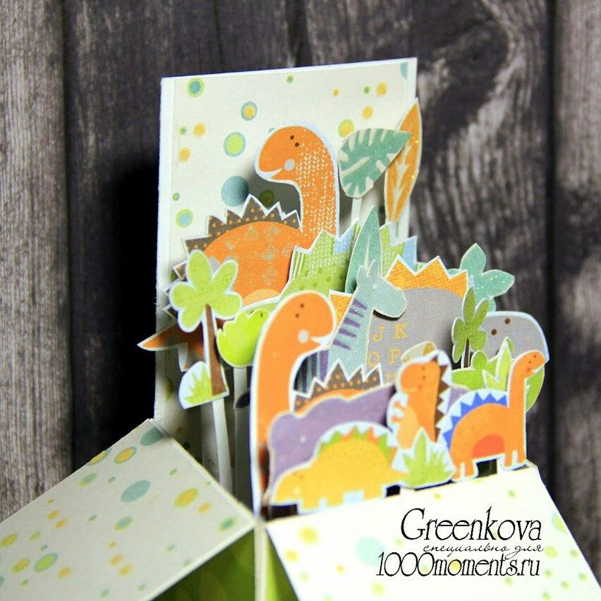 Pop up Box card DINO