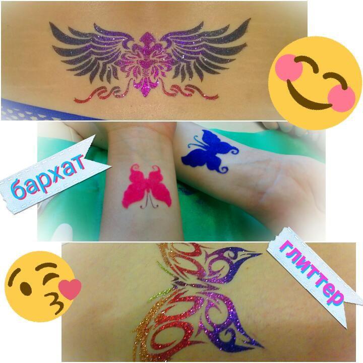 Henna Tattoo Kits For Kids: #stencils#stencil#glittertattoo#tattoo#henna_tattoo#body