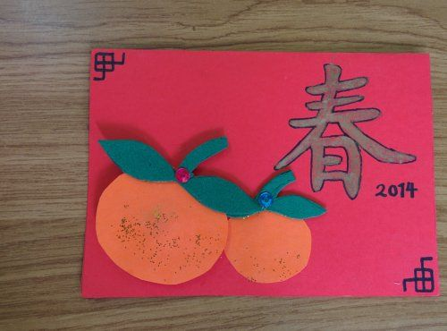 Chinese New Year Card Arts And Crafts For Kids Chinese New Year Card Chinese New Year Crafts For Kids New Year Cards Handmade