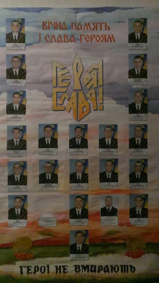 Віталій Доля 23 травня ·     Герої 1 батальйону......(((((