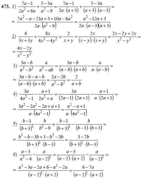 Полная версия гдз алгебра алимов кл
