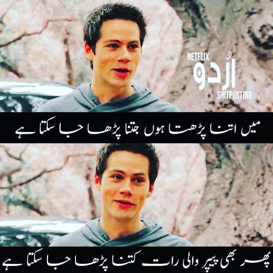 Hhahha Khud Hi Batao Ab Funny Mems Funny Attitude Quotes Jokes Quotes