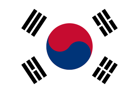 Flag Of South Korea Wikipedia The Free Encyclopedia South Korean Flag South Korea Flag Korean Flag