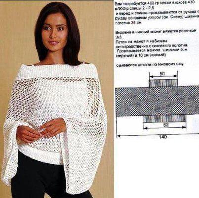 nuovo di zecca 5a679 64a74 Relasé: Maglione oversize all'uncinetto - schema gratis   Maglione ...