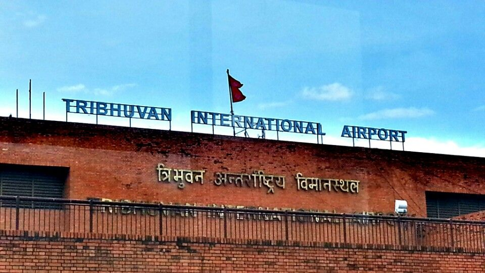 Tribhuvan International Airport Ktm त र भ वन व म नस थल International Airport Trip Planning Airport