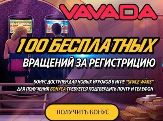 ТОП ЛУЧШИХ ОНЛАЙН КАЗИНО 2020 TOP ONLINE CASINO RU