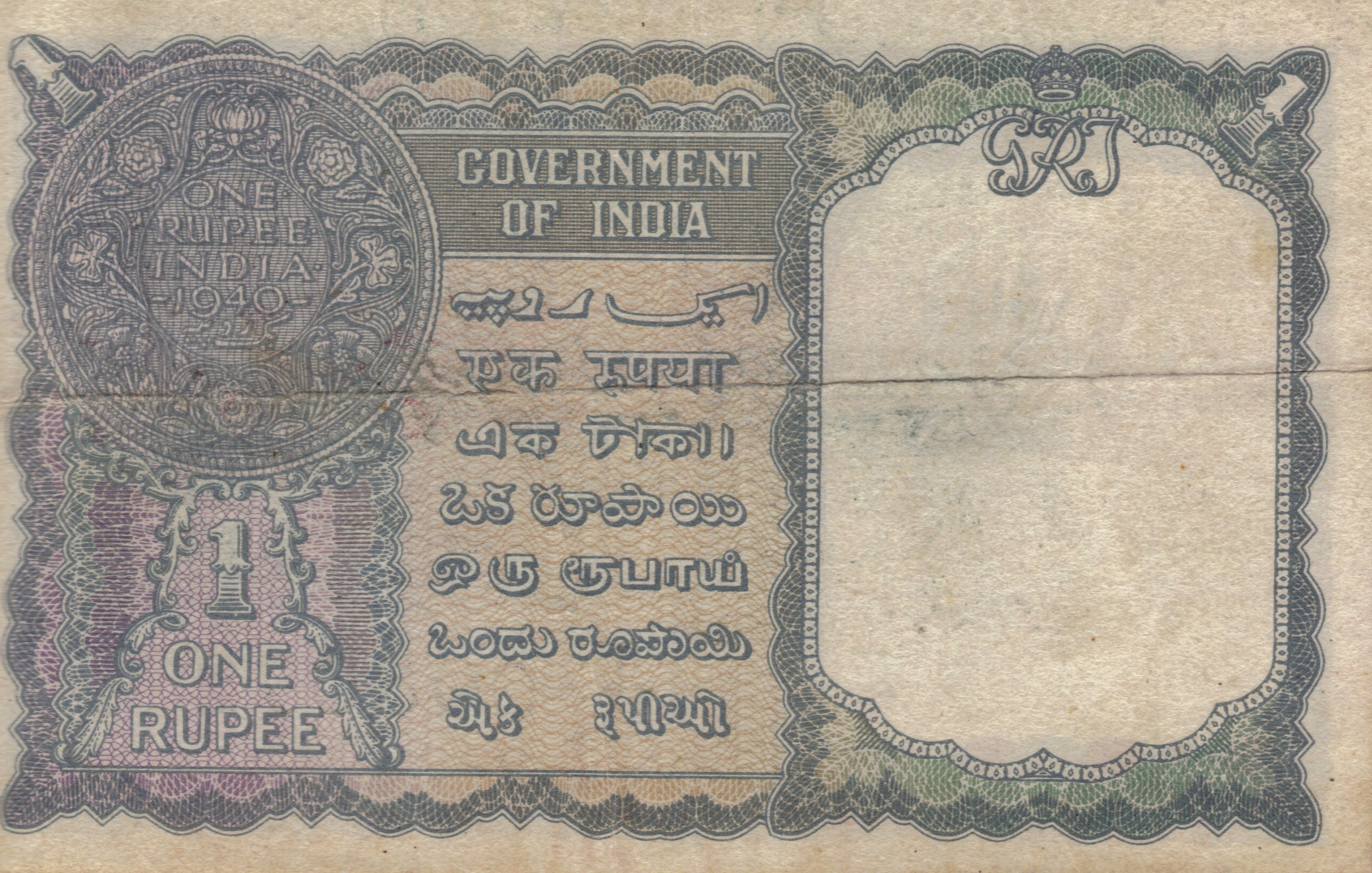 Indian Rupee Backround Full Hd Backgrounds 4600x2928 2563 Kb