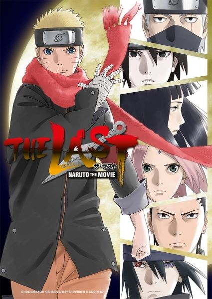 The Last Naruto The Movie Coming To Cinemas In 2015 Naruto The Movie Naruto Anime Naruto