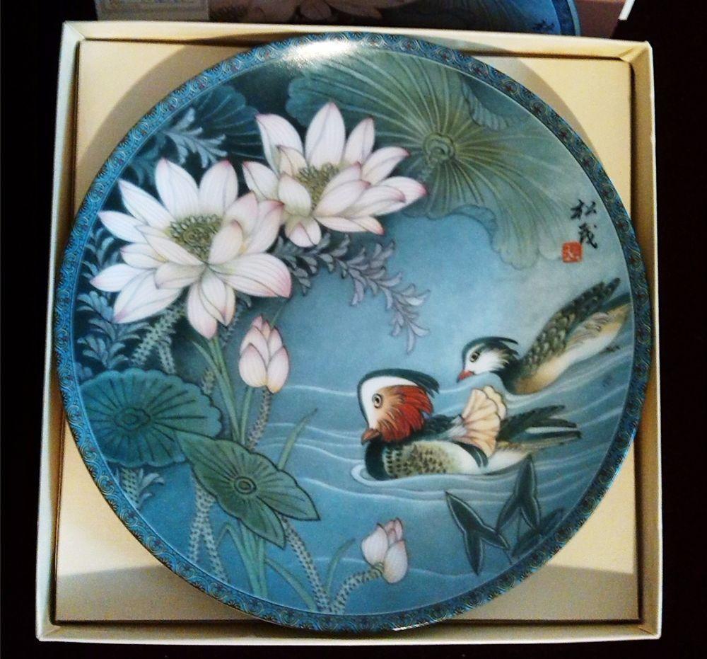 Chinese Gift Of Truth Bradford Exchange Bird Plate Zhang Song Mao