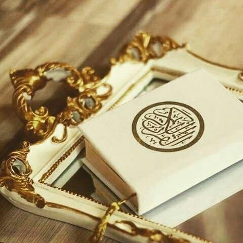 Pin Oleh Nawal Queen Di حياة القلوب وربيعها هو القرأن Allah Agama Cinta Allah
