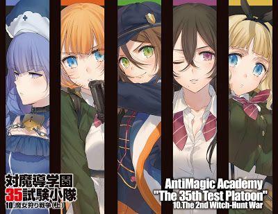 Anime Light Novels: Taimadou Gakuen 35 Shiken Shoutai Volume 10